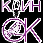 Klin-OK